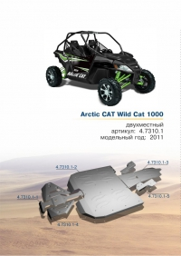 Комплект защиты днища для квадроцикла Arctic Cat UTV WILDCAT 1000