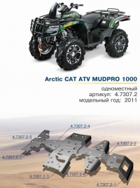Комплект защиты днища для квадроцикла Arctic Cat ATV MUDPRO 1000